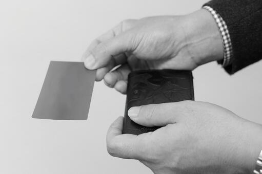 Passing business cards Black and white