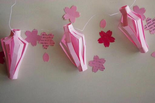 Paper Craft of Cherry Blossom Festival Lanterns