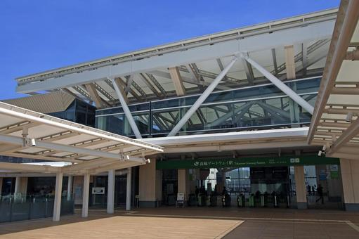 JR 타카 게이트웨이 역