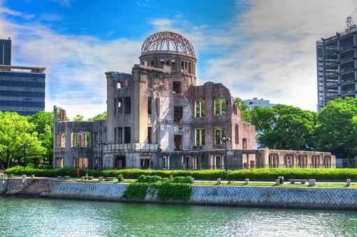 Atomic Bomb Dome [Painting style, from the opposite bank]