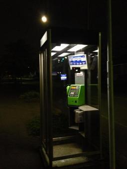 Late night phone box
