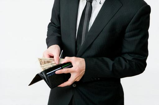 Businessman 65 【Pay! ! 】