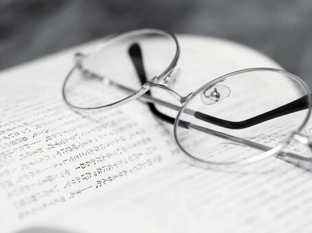 Book and glasses 4 monochrome