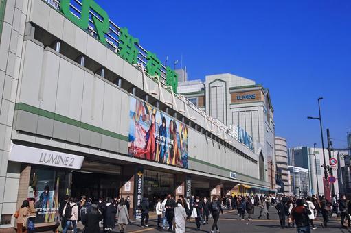 JR新宿站南口