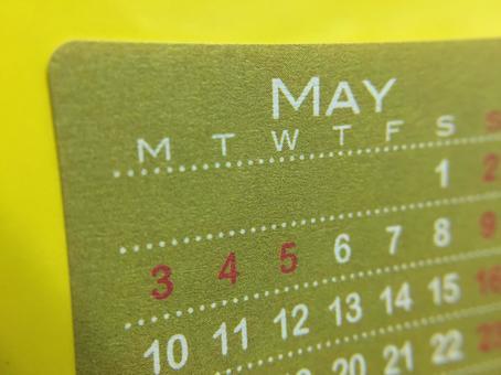 Golden Week (seasonal) (corona related)