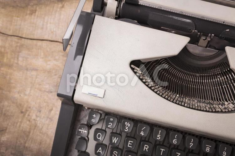 タイプライター4の写真