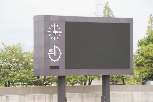 Electric bulletin board