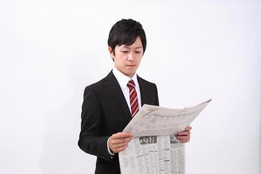 上班族1讀報紙