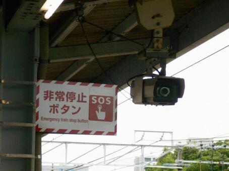 監控攝像機(4)