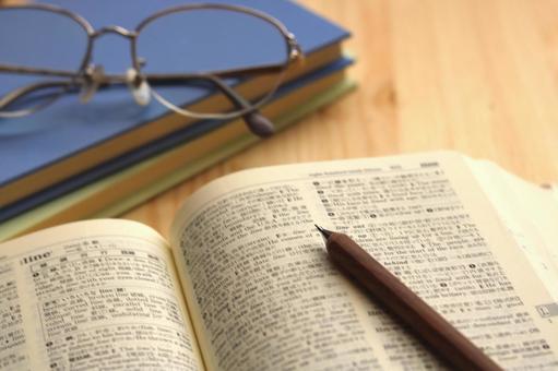 I am studying English now.