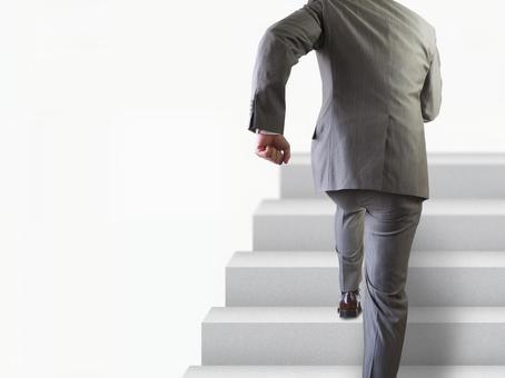 Businessman 【step up】