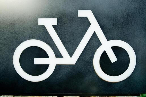 自行车标志