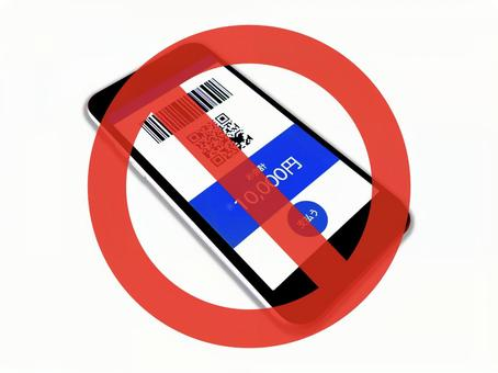 Not compatible with cashless payment / Not applicable / Cash payment only / Electronic money payment / qr code payment / Bar code payment / Mobile / Smartphone / Accessories / Miscellaneous goods / Blue