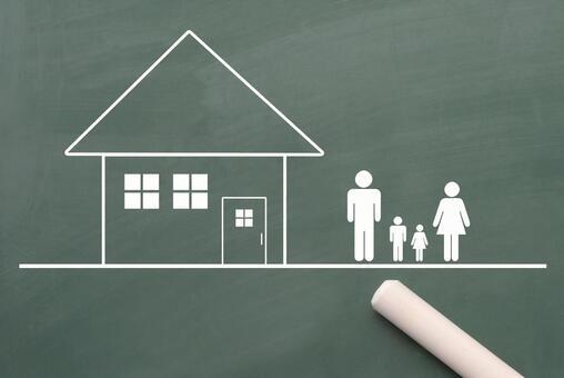 집과 가족의 그림
