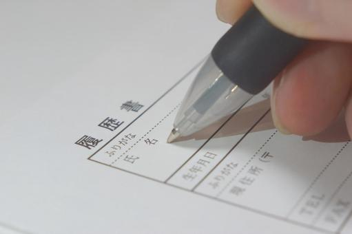 Write a resume · Image