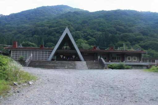 Dogose Station Building
