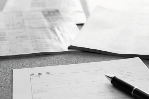 Jobs and resume monochrome
