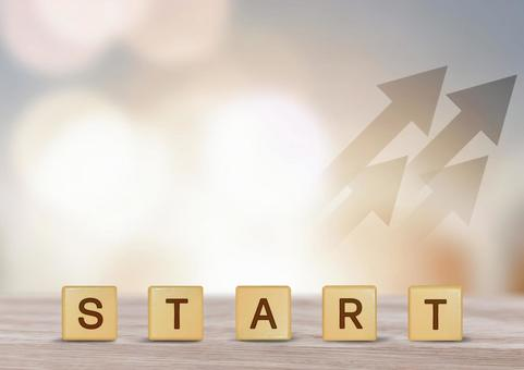 Start letter and up arrow