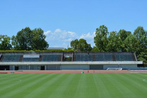 Grande Stadium