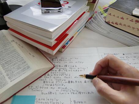 外国 語 高校 科 一条 「一条高校」に関するQ&A