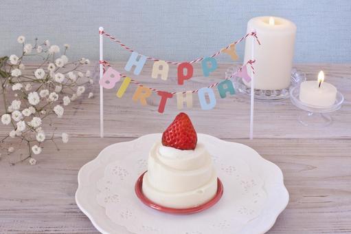 Small HAPPY BIRTHDAY