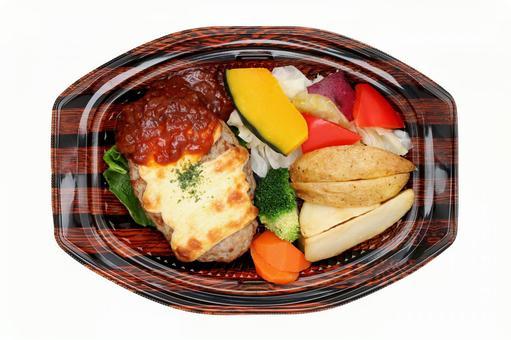 Hamburger bag lunch