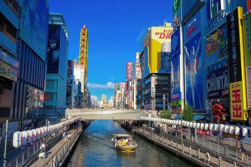 Osaka Dotonbori Ebisu Bridge
