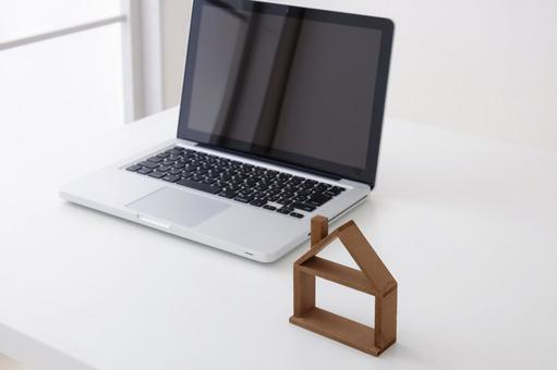 Laptop computer and miscellaneous goods