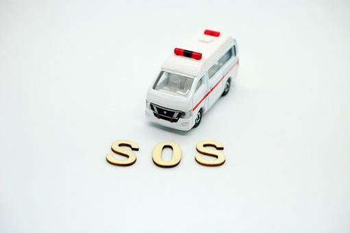 SOS ambulance