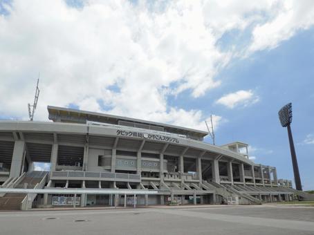 Okinawa Comprehensive Athletic Park_Tapic Kenso Hiyagon Stadium (Hiyagon, Okinawa City, Okinawa Prefecture)