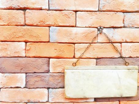벽돌 배경 + 표시 9