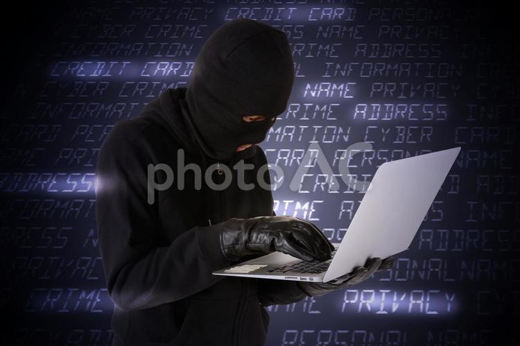 ネット犯罪18の写真