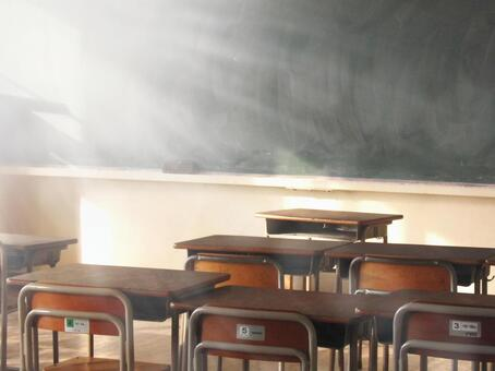 Classroom 02