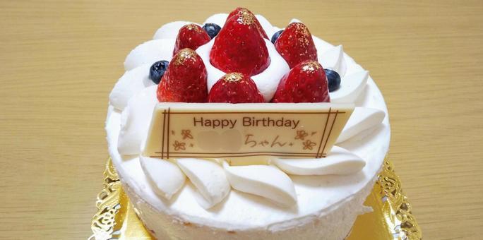 Birthday cake birthday cake whole cake strawberry decoration cake food