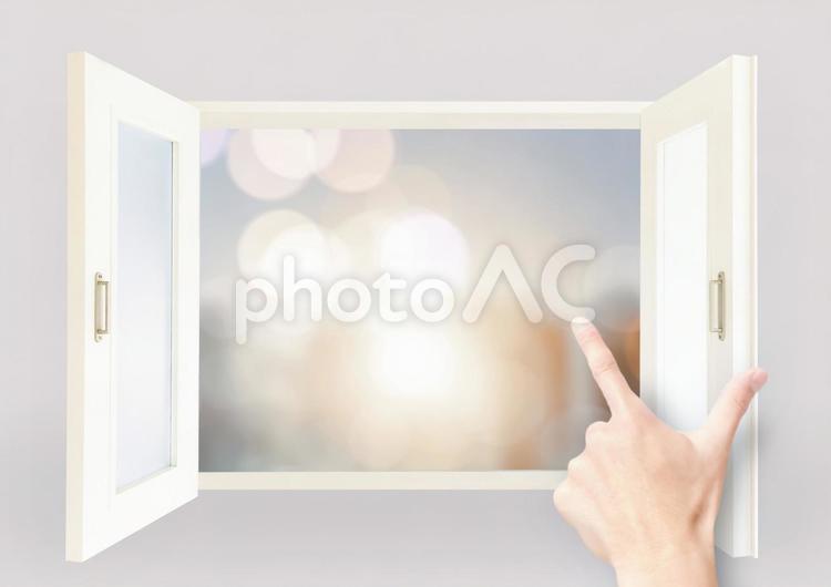 新しい世界 未来 指差しの写真