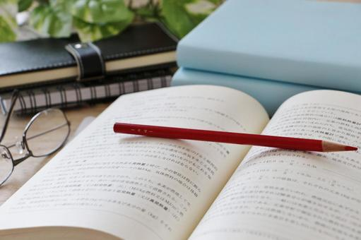 Teaching material red pencil