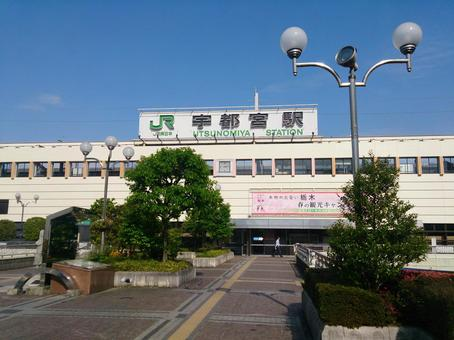 우쓰 노미야 역