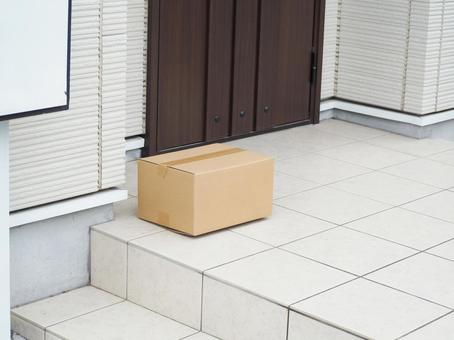 Delivered parcel placed in front of the house