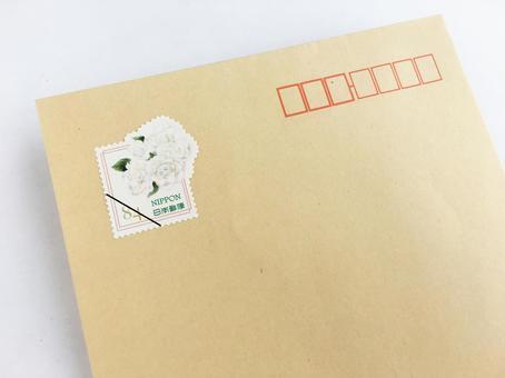 Stamp envelope 84 yen