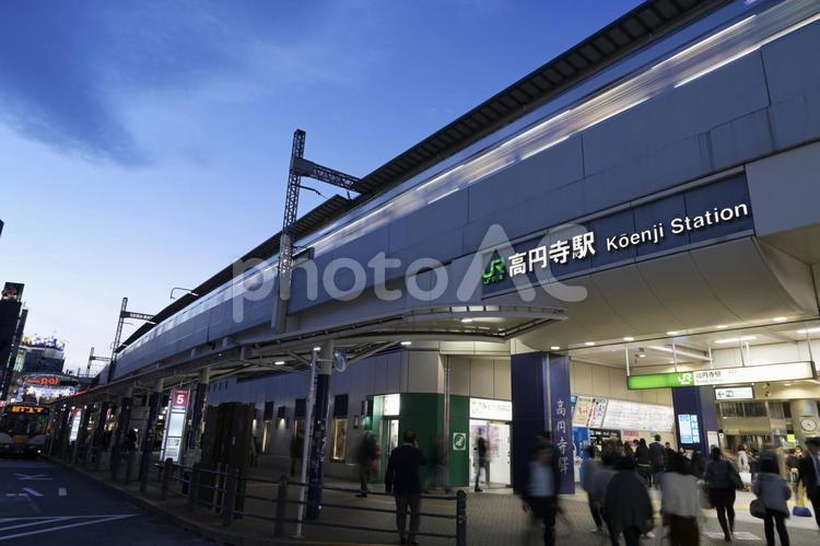 高円寺駅夕景の写真