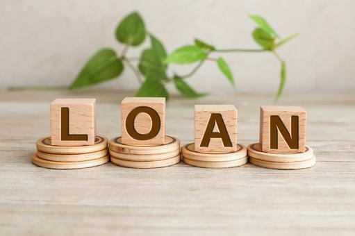 Mortgage card loan