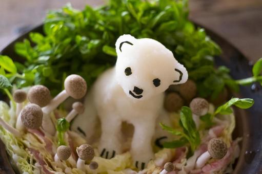 Polar bear pan