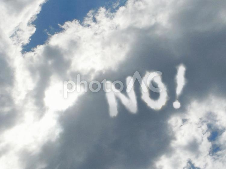 空と雲94の写真
