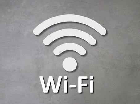 WiFi (concrete)