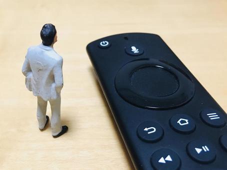 Remote control and men
