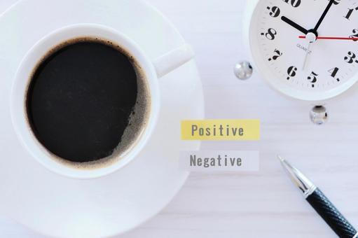 긍정적 부정적