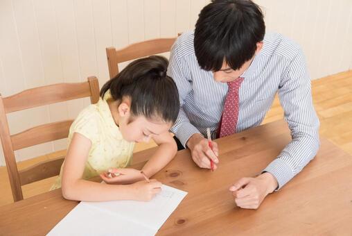 家庭教師の写真素材 写真素材なら「写真AC」無料(フリー)ダウンロードOK