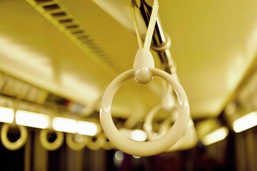 Train straps