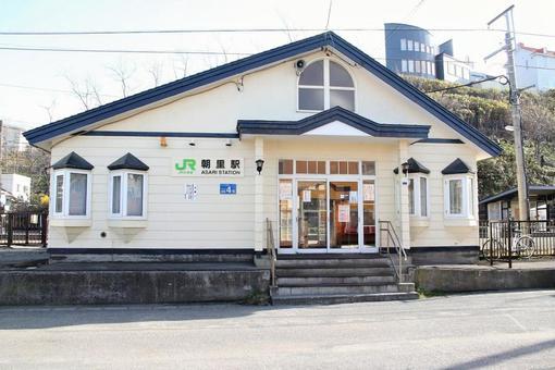 JR 홋카이도 · 아사리 역