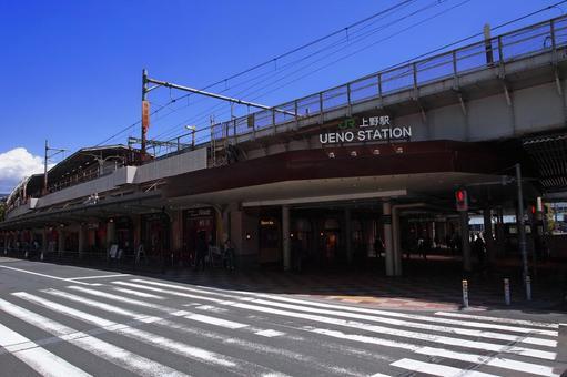 JR Ueno Station Shinobazu Exit Ueno Park Street